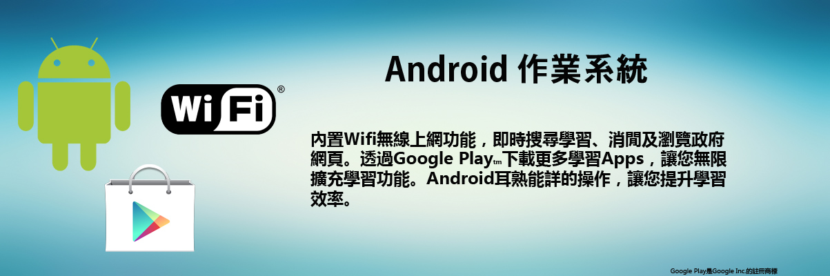 android wifi banner