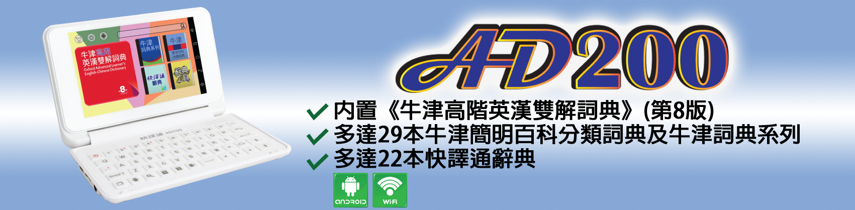 AD200-1