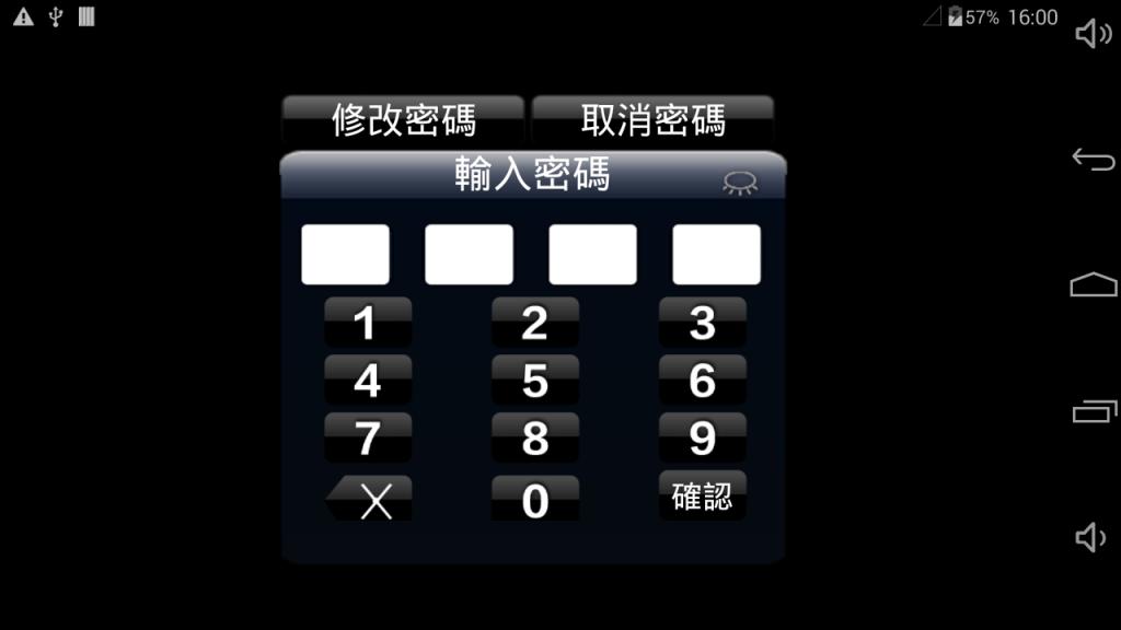 360手机助手截图1127_15_59_02